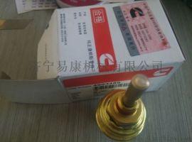 康明斯M11-C330进气压力传感器4921493