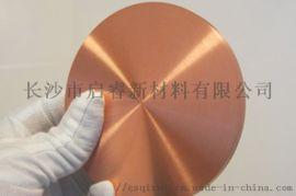 优质铜靶材-铜溅射靶材供应