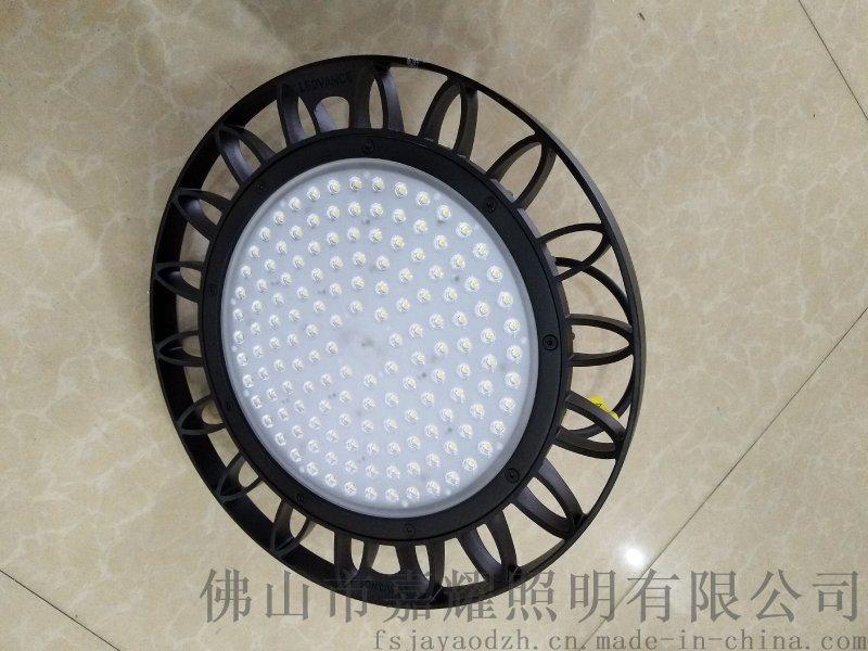 朗德萬斯LED天棚工礦燈120W150W200W