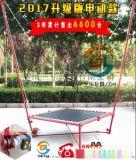 荆州钢架蹦极方形儿童蹦床