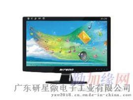 供应19寸液晶显示器汽车模拟器专用显示器显示器