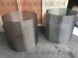 不鏽鋼繞絲篩桶 過濾篩筒 化工/食品機械
