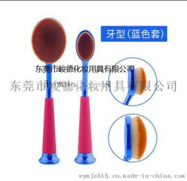 深圳專業生產化妝刷廠商10支2支牙刷化妝套刷牙刷型