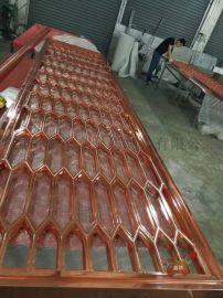 水镀镜面玫瑰金铝板雕刻屏风、增添炫彩装饰独特繁华