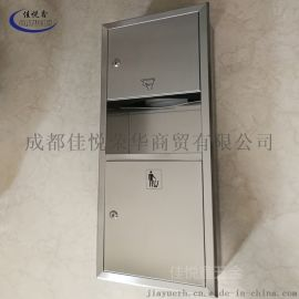 四川省成都市有卖组合式抽纸箱垃圾柜系列