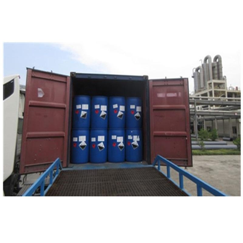 大量现货供应优质有机化工原料丙烯腈