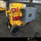 7立方噴漿機北京電動噴漿機廠家民用溼式噴漿機