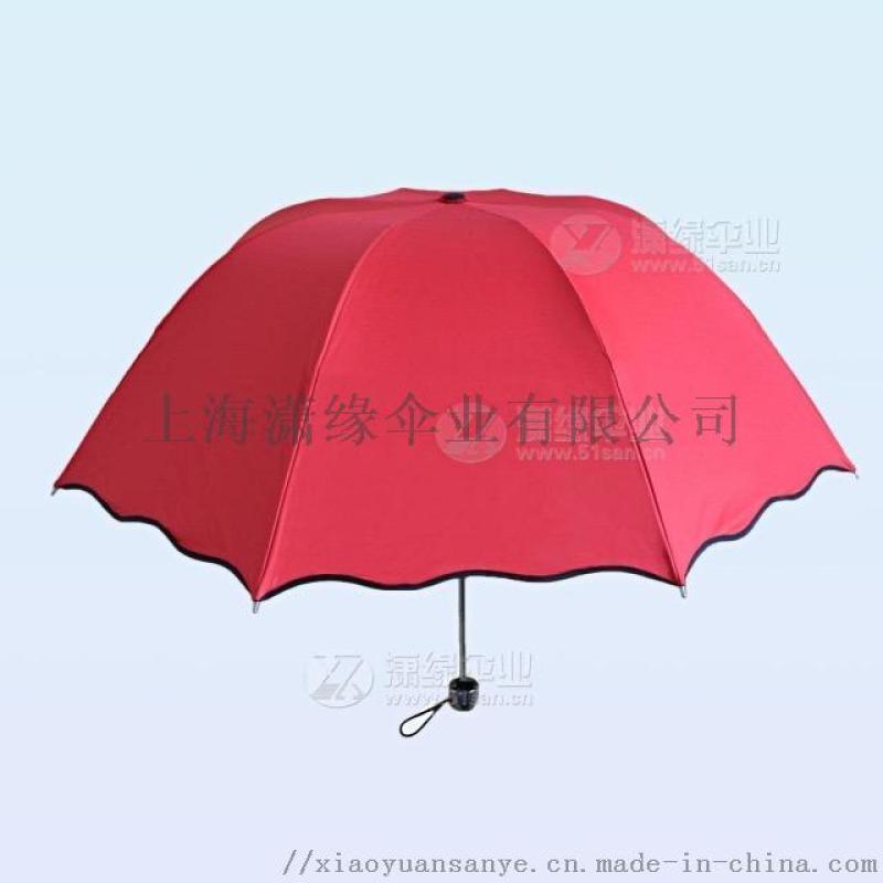 经典荷叶边三折晴雨伞、21英寸*8骨、加厚加长四节杆伞骨、加密黑胶面料、防晒遇水开花伞面
