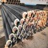 聚乙烯塑料预制聚氨酯保温管DN250/273聚乙烯黑夹克聚氨酯保温管