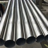 厂家供应304不锈钢装饰管材 用于楼梯扶手 护栏