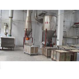 碳酸钙旋转闪蒸干燥机,氢氧化物旋转闪蒸干燥机