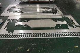 油漆喷涂雕刻铝单板 建筑外墙冲孔雕刻铝单板