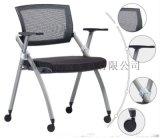 会议室折叠椅、广东折叠椅工厂、纳米网布办公椅