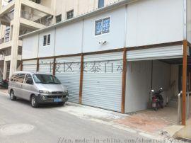 扬州卷帘门,电动铝合金材质,汽车库门,遥控卷闸门