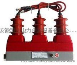 BWKG高能容防爆型组合式 过电压保护器