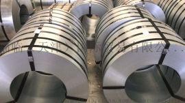 天津镀锌板首钢化学工业0.7镀锌板低价供应国营大厂