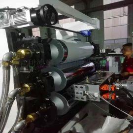 PE片材生产线设备价格 塑料机械厂家供应
