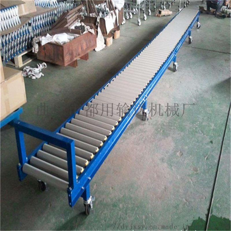 生产水平输送滚筒线 动力滚筒线xy1