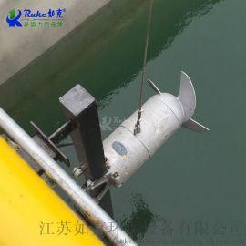 QJB型冲压式不锈钢潜水搅拌机