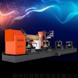 西恩數控鋼板數控切割機鋼管相貫線等離子切割機