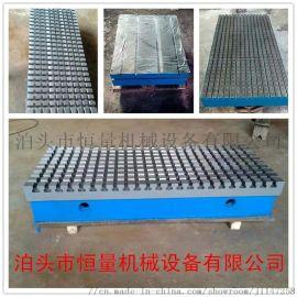 铸铁平板 测量划线焊接平板 T型槽平台 实验工作台