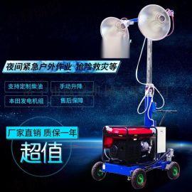 手推应急照明车工程照明车 移动照明灯车拖车式照明车