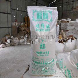 國產硬脂酸 進口1801十八烷酸 塑料熱穩定劑