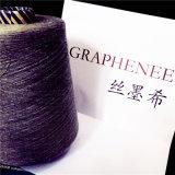 石墨烯纖維、長絲與短纖維、GRAPHENEE