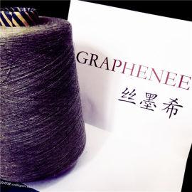 石墨烯纤维、长丝与短纤维、GRAPHENEE