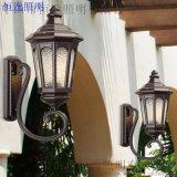 歐式壁燈照明壁燈 中山恆逸歐式壁燈壁燈 鑄鋁壁燈