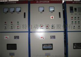 新百特低压无功补偿装置、低压电容补偿柜