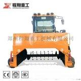 郑州生产履带式翻抛机,有机肥设备槽式翻堆机哪个厂家质量好