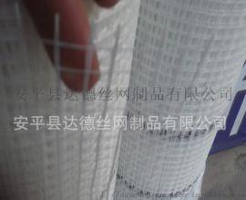 安平达德现货 供应玻璃纤维网格布 耐碱抗裂网格布