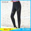 高腰瑜伽打底裤弹力紧身提臀裤跑步运动健身长裤