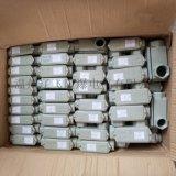 铝合金直通-G3/4防爆穿线盒