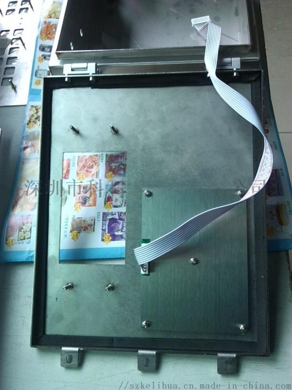 科利華生產皮帶秤不鏽鋼殼體KP70