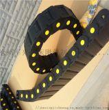焊接機線纜防護塑料拖鏈 全封閉尼龍拖鏈 耐磨防焊渣