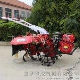 志成新型四驱微耕机农用种植旋耕机