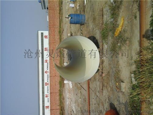 洪水排涝dn700三布五油防腐焊管
