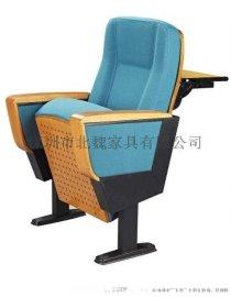 會議室座椅尺寸、公共座椅、公共家具、公共排椅、公共座椅扶手、排椅公共座椅