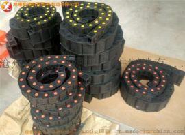 义乌批发高频耐高温全封闭钢铝塑料拖链/工程塑料拖链**