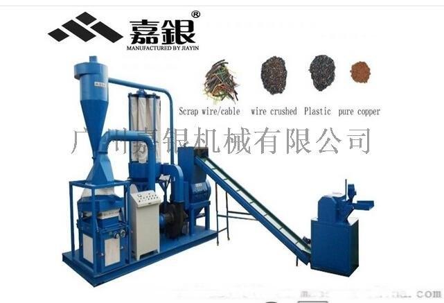 全自动铜米机厂家**供应