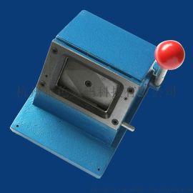 PVC切卡机 pvc卡圆角切卡机 手动裁切机