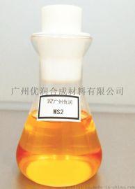 优润WS2单组份湿固化 PU 防水涂料环保催干剂