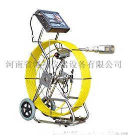 北京管道检测内窥镜厂家价格