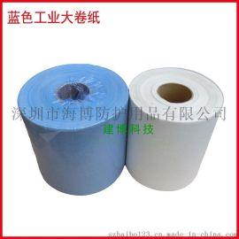 建博供应 工业无尘纸 木浆吸油无尘纸卷纸式