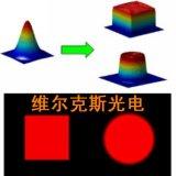Holoor 高斯整平顶衍射元件 高斯光整平顶光 1064nm,355nm,10.6um 10.6μm 光束整形DOE