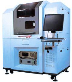 星鸿艺UV紫外激光切割机镭射机FPC切割机 PCB分板机 指纹模组切割机