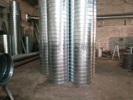 厂家直销 螺旋风管 排气除尘镀锌通风管 圆形排烟管