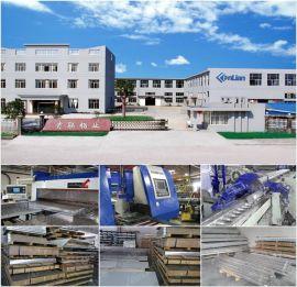肯联1100铝板 1100氧化铝板厂家